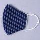Masque de protection Tissu Adulte Lavable Design de petits Pois Haut de Gamme